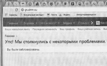 Действия коммунистов как и в 1937 году: уничтожать преданных большевиков. - 2. Грудининское блокирование - копия (2).jpg